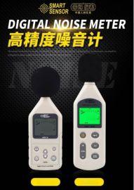 西安噪音计 声级计咨询15591059401