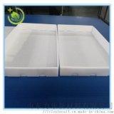 黃粉蟲養殖盒  蟲盒飼養盤