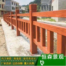 免维护水泥仿木栏杆 南昌仿木栏杆 园林景观仿木栏杆