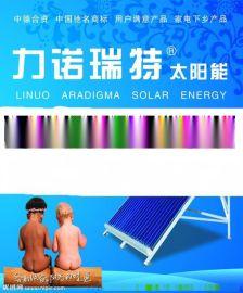 济宁空调热水器太阳能洗衣机净水机烟机维修服务电话