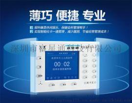 长沙自动排钟软件刷卡报钟器足浴报钟系统