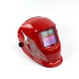 焊割帽子全脸防护电焊面罩