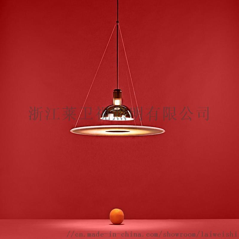 意大利吊灯客厅灯现代轻奢创意飞碟灯北欧风餐厅灯