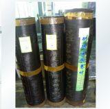 種植屋面耐根穿刺化學阻根劑改性瀝青防水卷材