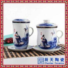 陶瓷杯子批发 礼品杯订做 陶瓷马克杯 会议纪念礼品