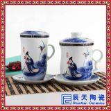 陶瓷杯子批發 禮品杯訂做 陶瓷馬克杯 會議紀念禮品
