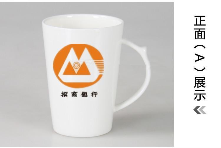 广告陶瓷杯陶瓷广告杯子礼品杯子创意马克杯子
