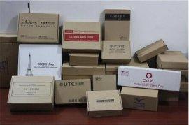 外包彩盒 包装盒定做 印刷纸盒子订做 外贸纸箱定做