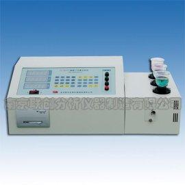 有色金属元素分析仪器(LC-BS3D)