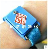 無線靜電手環 無線手腕帶 無繩防靜電手腕帶 防靜電手環 靜電環