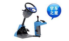 **汽车驾驶训练机哪款机器好