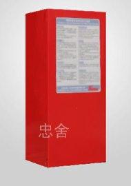 专业数控机床Y气体自动灭火装置