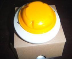诺帝菲尔FSP-851/851C进口智能光电感烟探测器9