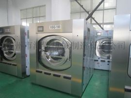 50公斤变频全自动工业洗脱机