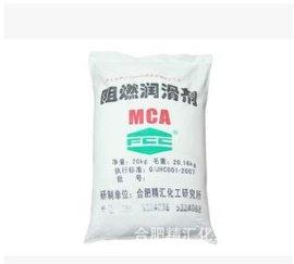 精汇牌无卤环保氰尿酸三聚氰胺盐