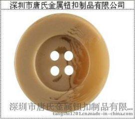 树脂钮扣是什么树脂钮扣厂家批发塑料钮扣