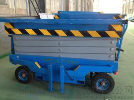 北京SJY0.5-8移动式升降机 **厂家质量可靠