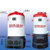 金梆子YGL-60MA手烧导热油炉