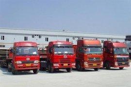 廣州佛山到西寧物流公司貨運公司直達專線品質服務