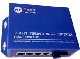 北京汉源高科百兆一光四电POE光纤交换机