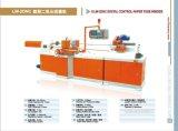 乐清市环龙机器厂LW-2DNC环龙机器制作小纸管速度快
