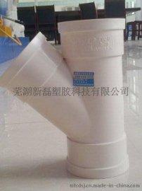 供应PVC管件 PVC斜三通 PVC三通 PVC三通管
