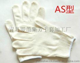 针织劳保手套AS型集芳牌商标产品