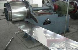 供应耐热耐高温   不锈钢输送带,厂家批发   不锈钢链板输送带