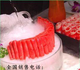 供应用于医疗保温 冷链运输 食品保鲜 干冰清洗 舞台效果的深圳佳凯达固体二氧化碳食品级干冰