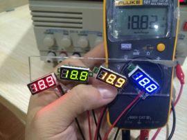 0.28寸 数字电压表2.4-30V数显电压表表头可调精度具有反接保护