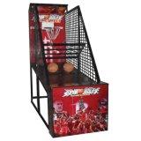 儿童篮球机 电子投币篮球机儿童街头投篮机自动计分投篮机金光宝