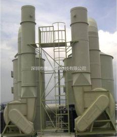 华南地区废气净化塔 酸雾处理设备 酸碱净化设备