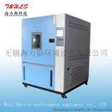 供应快速变温试验箱 可编程高低温低气压试验箱