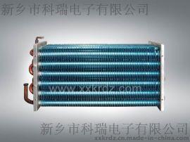 KRDZ各種規格型號的展示櫃蒸發器新品發布