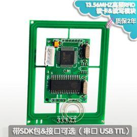 高频感应式智能IC芯片卡RS485接口读卡器读写模块