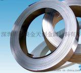 进口优质C7701洋白铜 高精密耐腐蚀C7701铜带材