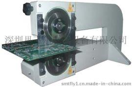 手推板式PCB分板机,CWVC-1 创威厂家超低价直供手推版式分板机