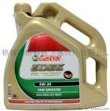 工业性润滑油 润滑脂 专业定制 代加工 4lt 塑料罐包装 电子接点润滑脂