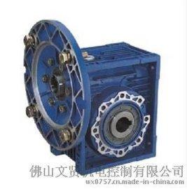 RV063铝壳减速机