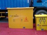 施工現場配電箱,工地電箱,二級配電箱,戶外防雨配電箱