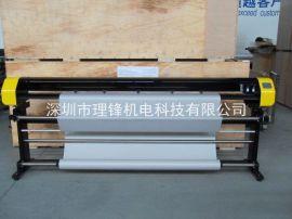 纳捷服装喷墨绘图仪QQ165/QQ185/QQ205打印机,深圳总代理