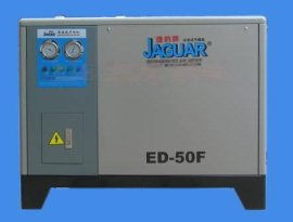 捷豹干燥机、制冷机、冰点价、冷冻机