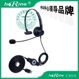 合镁U301N  USB线控耳机