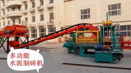 天津宝坻建丰建筑垃圾制砖机厂家