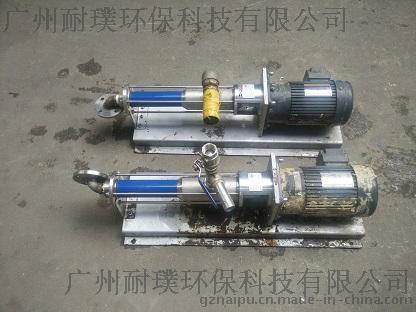 NETZSCH奈莫耐驰螺杆泵NM031BY02L12B\V