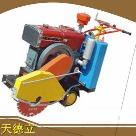 混凝土路面切割机 路面切割机配件 柴油混凝土切割机  柴油路面切缝机