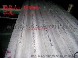 S31254,无缝管,棒料,板材,法兰