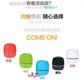 2015年新款迷你便携礼品蓝牙音箱 小巧通话插卡小音箱