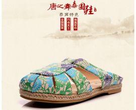 西江古镇热销北京唐之舞民族风布鞋区域代理哪家好