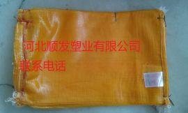 马铃薯种薯包装网袋 土豆原种编织网袋 内蒙古商品薯专用网袋